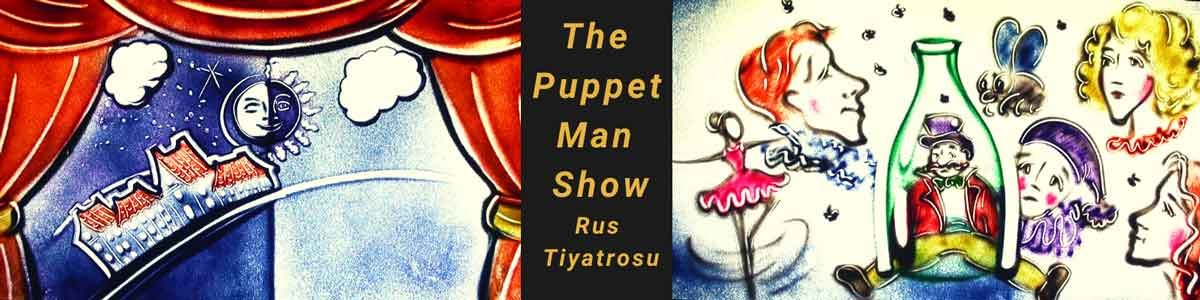 Puppet-Slider