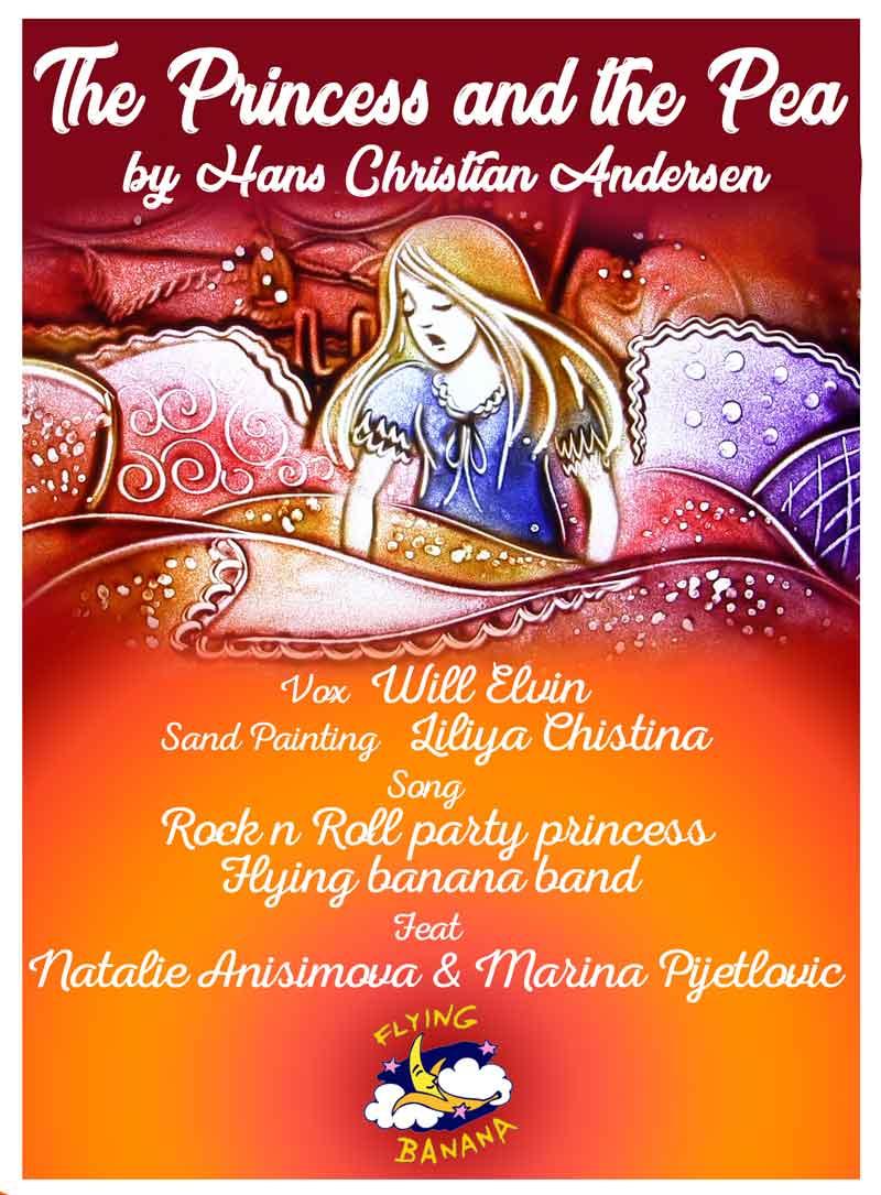 princess-poster