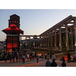 Şehir Tiyatroları Yeni Sahne